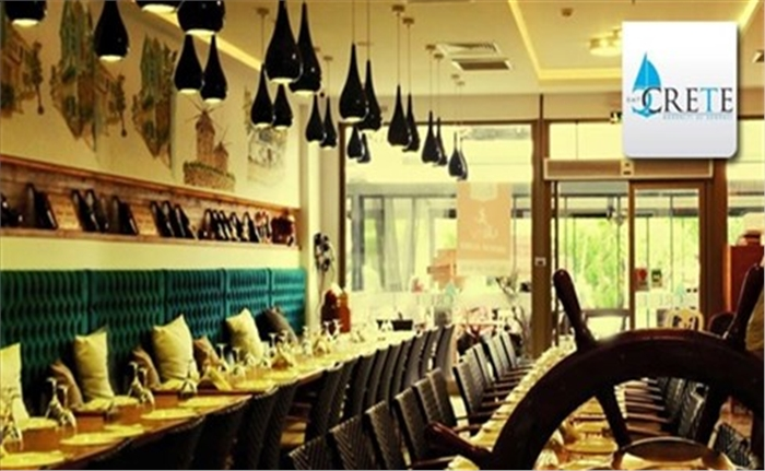 Folkart Towers Crete Restaurant Fasıllı Et ve Balık Menü