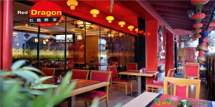 Alsancak Red Dragon Chinese Restaurant'da 18 Parça Sushi
